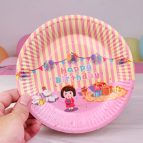 Childrens birthday party disposable cake plate cartoon tableware party party dessert table paper plate