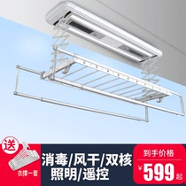 Maifalong electric clothes drying rack lifting cross bar balcony intelligent remote control automatic integrated ceiling telescopic clothes drying Rod machine