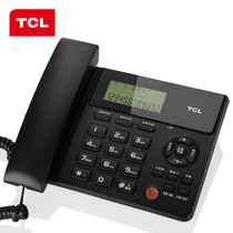 TCL 162 fixed telephone free battery European landline home Voice number dual interface office phone