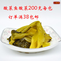 Pickle fish pickle pickles old pickles Chongqing pickle fish hot pot seasoning pickle fish condiments.