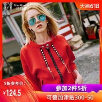 Mamba Network red with the same section of the spring 2019 new personality space cotton short jacket collar collar jacket female tide