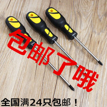 Screwdriver screwdriver screwdriver screwdriver slotted screwdriver Torx screwdriver Phillips screwdriver