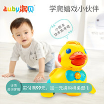 Aobei egg duck baby puzzle obediently duckling guide to learn crawling toddler 6 months one year old baby toy