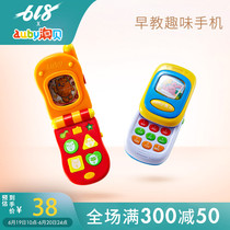 Opal fun slide music phone baby simulation simulation call childrens phone toy phone 0-3 years old