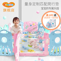 Opal childrens game fence indoor baby toddler safety fence baby home crawling mat playground