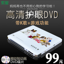 (Readable English CD)Sony Ericsson SA3018 home DVD player EVD player childrenS VCD machine HD mini CD player portable student disc player