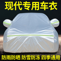 Dedicated to Beijing Hyundai name Turan moving lead ix35 Yue move car clothes cover sunscreen rain universal insulation