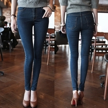 Long jeans female pants large size high waist elastic plus fertilizer to increase the long version of the new tall fat mm175