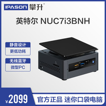 Intel (Intel) NUC NUC7I3BNH micro PC pc HTPC I3 7100 host home living room office support 4K Mini PC host