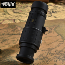 2018 New BIJIA war Tiger 7x32 monocular high-definition night vision telescope ultra-wide angle macro non-infrared