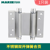 Mary Free Two-Way door hinge cowboy door stainless steel spring hinge door closers inside and outside open spring hinge