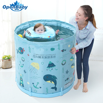 Oupei baby swimming pool baby swimming bucket home folding BB children children newborn children swimming pool indoor