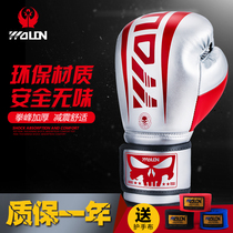 Five Dragon boxing gloves men and women adult children Sanda training professional boxing Muay Thai fighting boxing sandbag gloves