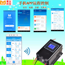 MPPT solar controller mobile phone APP remote monitoring maximum power point tracking IoT version adjustable