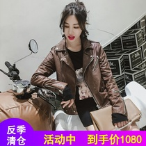New leather motorcycle leather Women Short sheepskin full vegetable tanned washed leather leather jacket slim coat Korean version of the tide