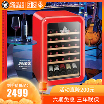HCK Husky SC-130RDA retro red wine cooler thermostat wine cabinet home ice bar tea fresh storage cabinet