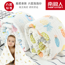 Antarctic baby bath towel household cotton super soft absorbent infant gauze was covered blanket summer newborn baby quilt