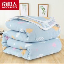 Antarctic cotton six-layer gauze towel was Cotton air conditioning was towel blanket blanket single double summer