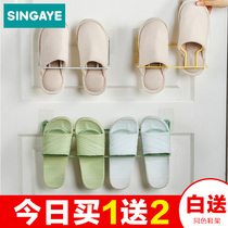Xinjiayi bathroom slippers rack wall hanging toilet shoe rack free drilling space waterproof door after Slipper rack
