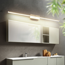 Simple modern led mirror front light bathroom mirror cabinet lighting waterproof anti-fog lamps Nordic bathroom bathroom lights