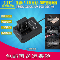 JJC Canon NB-13L camera battery USB charger G1XM3 III G5X G7X G9X II SX740.