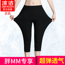 Ice clean pants leggings female summer thin section plus fat to increase the safety pants fat mm large size anti-light in the pants