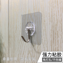 Free drilling installation curtain strong hook hook hook viscose wall wall bearing sucker seamless curtain Velcro
