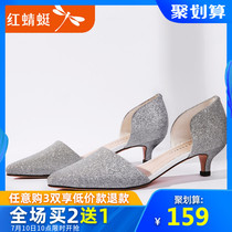 Red Dragonfly shoes 2019 summer New fine with pointed sequins empty sets of feet low with a single shoes to wear sandals women
