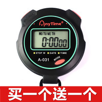 Stopwatch timer referee game track and field running training exercise fitness single row 2-channel electronic stopwatch