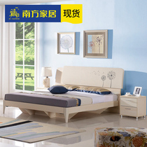 South home Modern simple double bed single tablet bed banchuang economy 1.5m 1.8m Storage Bed