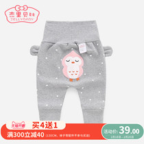 Big pp pants Baby 0月-June newborn spring pants girl pants autumn winter 1 years old 3 baby high waist belly pants