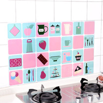 Kitchen anti-fume stickers high temperature stickers wall stickers anti-oil stickers waterproof tile stickers wallpaper self-adhesive cabinet stove