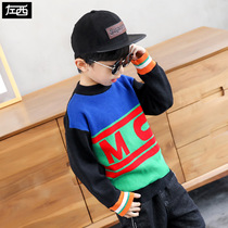Zuo Mengdan boy Velvet Sweater set head autumn winter 2018 new winter clothing children thickened knitwear in the big Boy tide