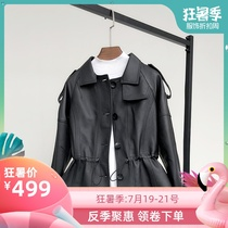 Xi Mei si Fei spring and autumn Korean version of Haining leather leather women short paragraph leather jacket sheep skin small coat waist epaulet
