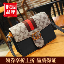 Bag handbags Summer small fresh 2019 French minority high sense Messenger wild CK leather net red packet tide
