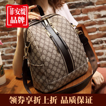 French minority senior sense bag leather small ck2019 latest version of the Wild Wild shoulder bag female fashion backpack
