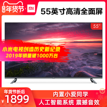 Xiaomi TV 55-inch E55X full screen smart network flat smart flat LCD TV official flag