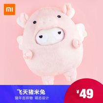 Millet Flying Pig rice rabbit pig year mascot cute plush fabric class toy birthday gift