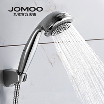 Nine animal husbandry pressurized shower nozzle handheld shower head rain shower head booster shower set simple shower