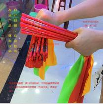 13 yuan Mongolian dance chopsticks chopsticks props children dance chopsticks adult chopsticks dance square dance props