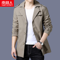 Antarctic mens windbreaker mens long section 2019 new Korean version of the trend of casual autumn jacket mens spring and autumn models