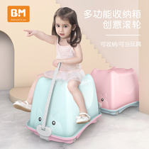 Baby storage box plastic large clothing clothes snacks toys finishing box plastic household covered children storage box