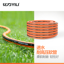 Yili upgrade gardening watering 4 points home hose inlet pipe explosion-proof thickening high pressure wear-resistant double connector