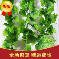 Restaurant pipe ceiling decoration ornament grape leaf roof leaf flowers Vine Hotel fake flower roof pipe