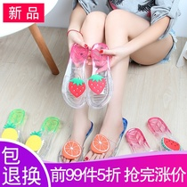 Slippers female summer Korean students flat wear home bathroom cute Crystal fruit jelly non-slip beach slippers