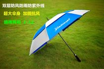 Genuine Yinbinspt golf umbrella double layer large windproof sunscreen UV all carbon fiber custom