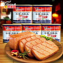 Eagle money lunch meat canned food 340g*5 hot pot sandwich side dish instant pork instant meat