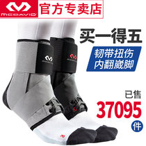 Mike daw ankle 195r sports sprain protection ankle protection professional basketball protector mcdavid