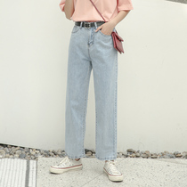 Korean version of the light-colored jeans female loose 2019 summer thin section high waist straight wide leg bf wind Super fire CEC pants
