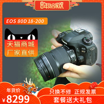canon canon eos80d (18-200mm)travel high-definition high-end professional digital SLR camera